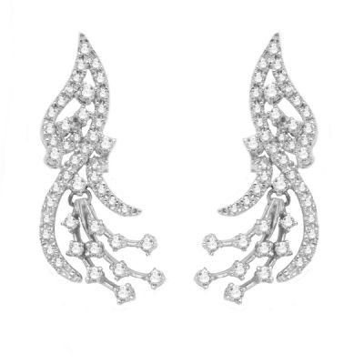 14K White Gold Diamond Earrings; Diamond Weight: 1.75 ctw CLOSEOUT