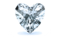 Jamille 14K White Gold Solitaire Ring with 0.7 Carat Heart Diamond  thumb image 2